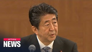 Strained Seoul-Tokyo ties remain on 55th year of diplomatic relations