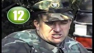 5.korpus Tzv.ARBiH - Orgijanje U Ličkom Petrovom Selu
