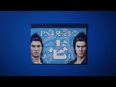 Trailer na PS4 verzi Yakuza Ishin