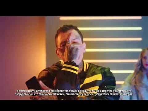 СКРУДЖИ-тусклый экран-в рекламе Билайн // Пародия ''Рука лицо''