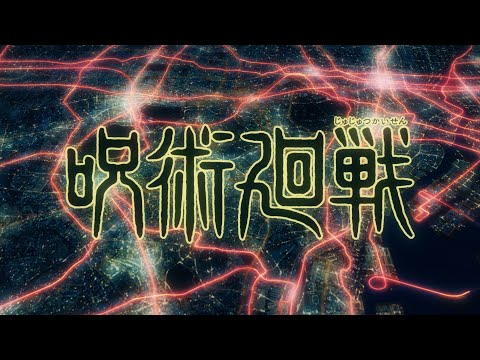 Jujutsu Kaisen Opening Theme