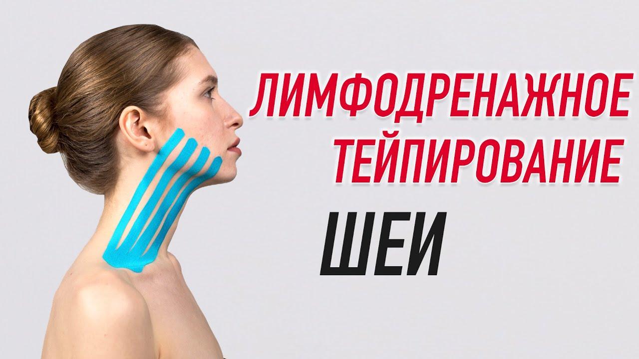 Тейп для лица BB FACE TAPE™ 5 см × 5 м хлопок розовый Фото 5