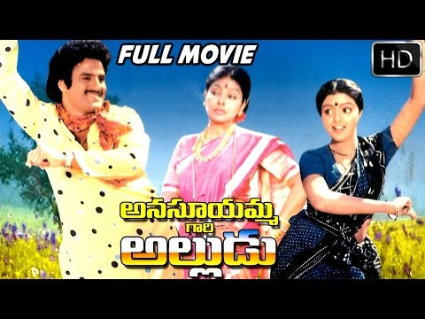 Anasuyamma Gari Alludu Telugu Full Length Movie || Bala Krishna, Bhanu Priya || Telugu Hit Movies