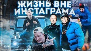 Модный Эдвард Бил. Интервью Артема Пивоварова. Шоу Габара