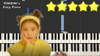 IU (아이유) - BBIBBI (삐삐)