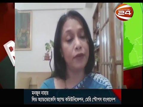 নিউজরুম আপডেট | মনজুন নাহার