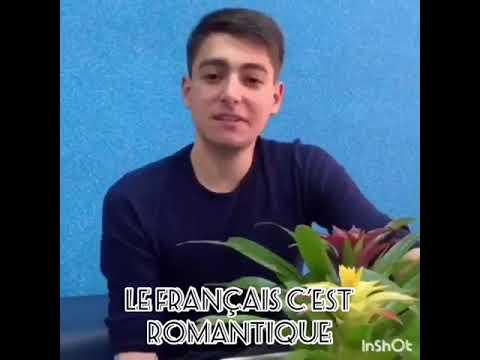 Международный день учителя французского языка