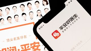 Ping An Insurance Aims to Become More Tech-Driven