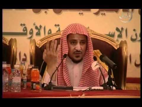 الشباب مقومات ثباتهم وأسباب انحرافهم ~ سعد البريك