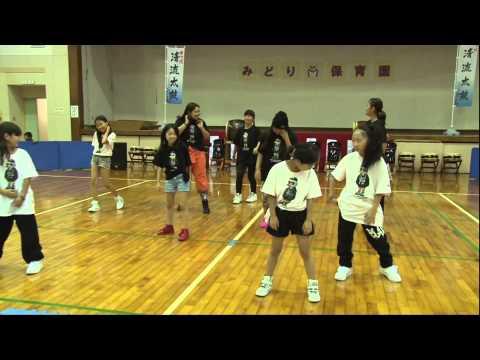 Megumi Nursery School