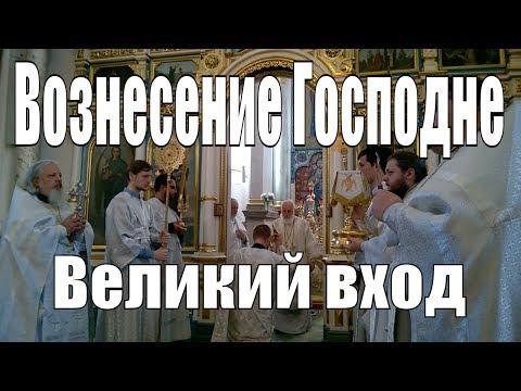 Храм матроны московской в москве где мощи матроны