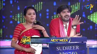 Cash | 19th May 2018 | Latest Promo - Video Youtube
