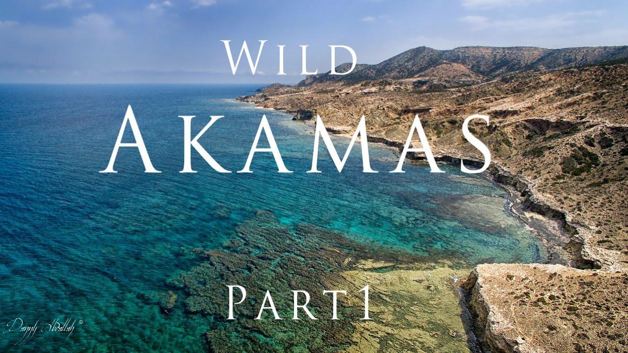 Flybys of Akamas Peninsula National Park