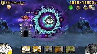 Battle cats Japan 6.6 Star Alien Tornado