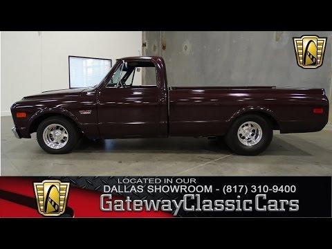 Video of '68 1500 - KEZK