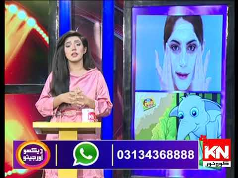 Watch & Win 01 October 2019 | Kohenoor News Pakistan