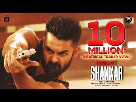 Actor Ram New Movie Ismart Shankar Theatrical Trailer
