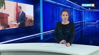 Новости Гродно (выпуск 22.03.19). News Grodno. Гродно Плюс