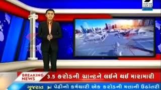 GST officials start a search operation in Banaskantha || Sandesh News