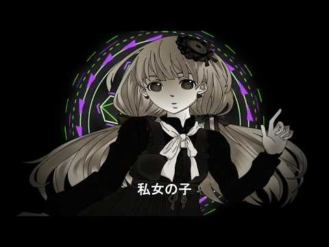 【EGIHARU feat. MAYU】 世界を守りたい 【オリジナル曲】