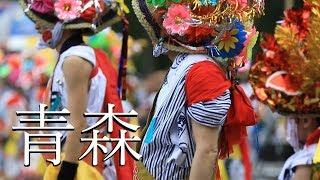 東北絆まつり2017仙台青森ねぶた祭青森観光PRステージ