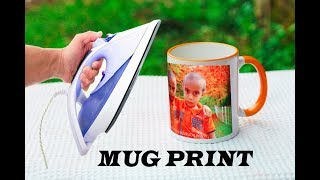 How to Print Your Favourite Photo on Mug at home - Using Electric Iron