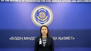 Задержано с поличным должностное лицо  ДВД на транспорте МВД РК