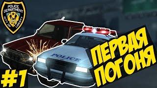Grand Theft Auto 4 LCPDFR - ПЕРВАЯ ПОГОНЯ #1