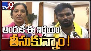 Paritala Sriram to contest from Raptadu assembly constituency - TV9