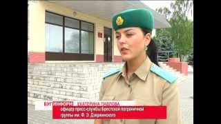 2013-06-19 г. Брест Телекомпания
