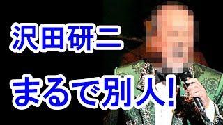 【衝撃】沢田研二の現在がヤバすぎる!丸刈り頭でまるで別人!