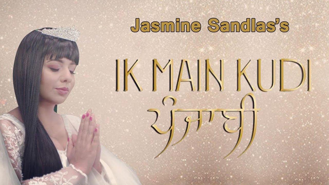 Ik Main Kudi Punjabi Lyrics