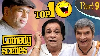 Top 10 Comedy Scenes {HD} Part  9  FtJohnny Lever  Rajpal Yadav  Sanjay Mishra  IndianComedy