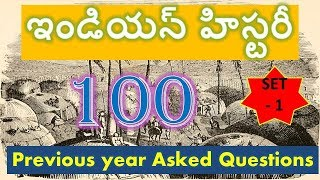 Indian History Bits in Telugu for TSPSC APPSC Railway