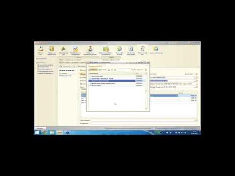 Как организовать коллекторский учет с помощью программного продукта «1С-Рарус: МФО, редакция 1»