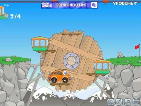 Игра Wheely 1 часть прохождение машинки Вилли 1