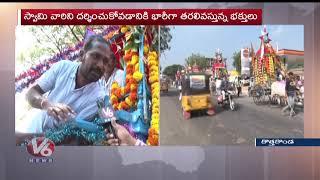 Veerabhadra Swamy Brahmotsavam In Kothakonda   Warangal   V6 Telugu News