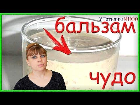 Боль в печени после еды беременности