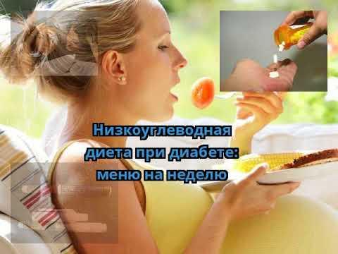 Удалить пятно от жира на дубленке