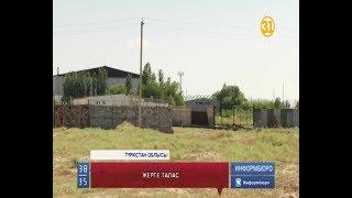Түркістан облыс орталығы болғалы жер дауы басталып келеді