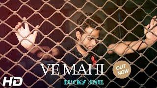 Ve Mahi  Lucky Anil