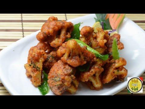 Gobi 65 Cauliflower 65 Restaurant Style of Cooking