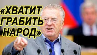Жириновский предложил сделать электричество бесплатным | Новости Лайф
