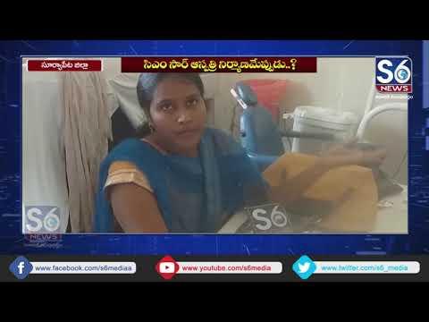 S6 Special Story On Kodhada Hospital Construction