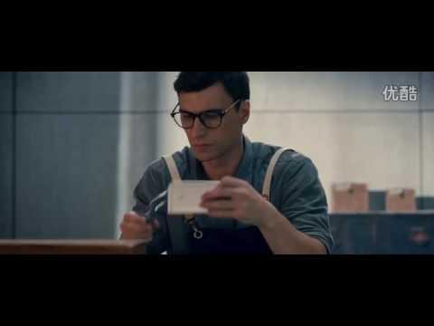 LeEco Le Pro3 Commercial