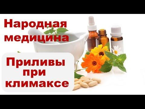 Возбудитель для женщин быстрого действия в аптеке купить челябинск