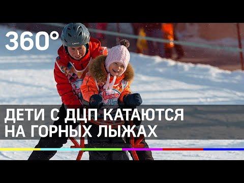 "360 ТВ: Все на ""Лыжи мечты!"
