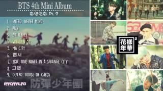 BTS (방탄소년단) - In The Mood For Love 화양연화 Pt.2 [FULL ALBUM/PLAYLIST]