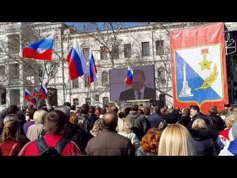 , title : 'Тысячи севастопольцев на площади П.С. Нахимова слушали обращение своего Президента'
