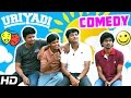 Uriyadi Tamil Movie Comedy Scenes | Vijay Kumar | Mime Gopi | Latest Movie Scenes | Tamil Comedy